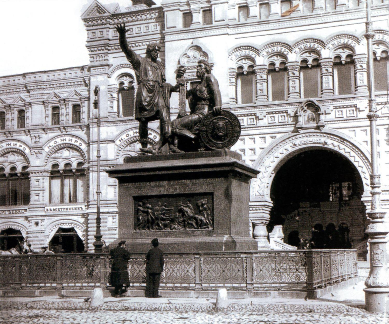 Картинки по запросу 1. Памятник Кузьме Минину и Дмитрию Пожарскому