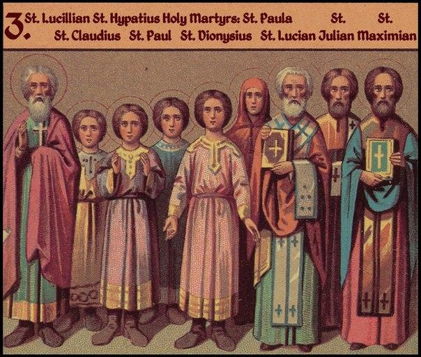 Православный календарь на 16 июня 2020 года
