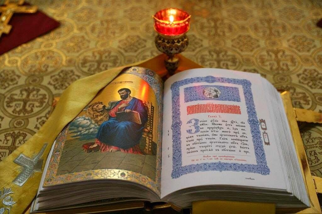 Толкование евангелия от матфея гладков азбука веры