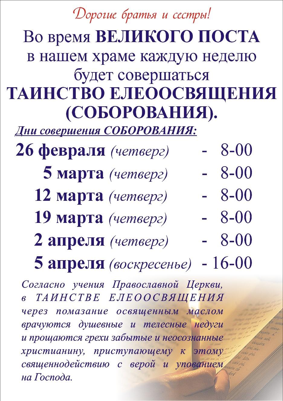 Богородице Смоленский Новодевичий монастырь в Москве
