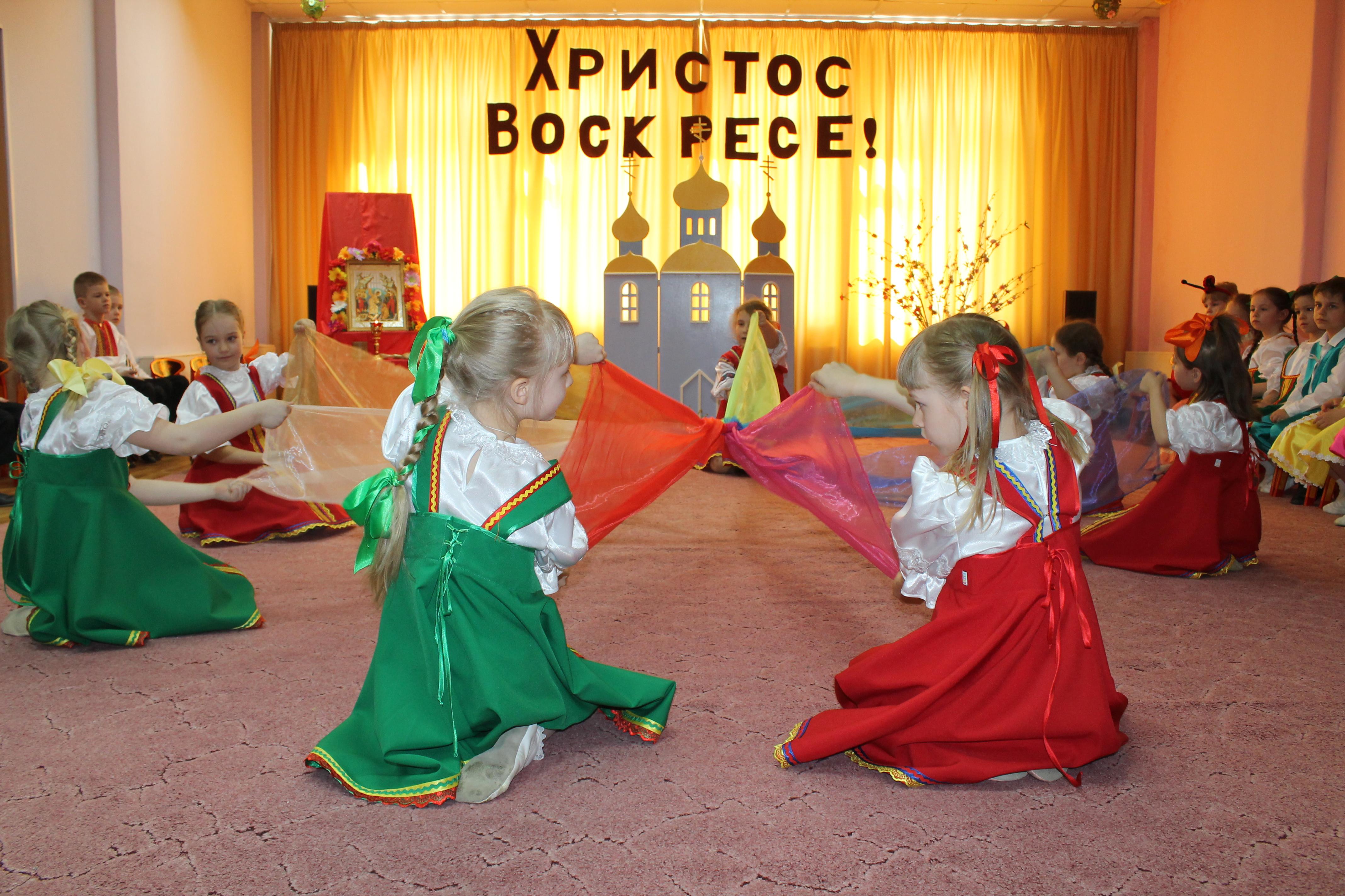 Смотреть Пасхальный утренник 2019 в детском саду сценарий видео