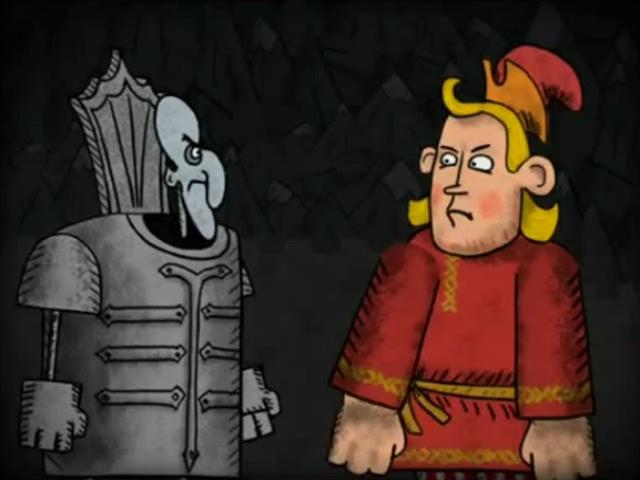 Пожеланиями, открытка иван царевич убить кощея бессмертного пенсионный